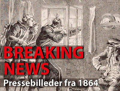 BreakingNewsAnnonce